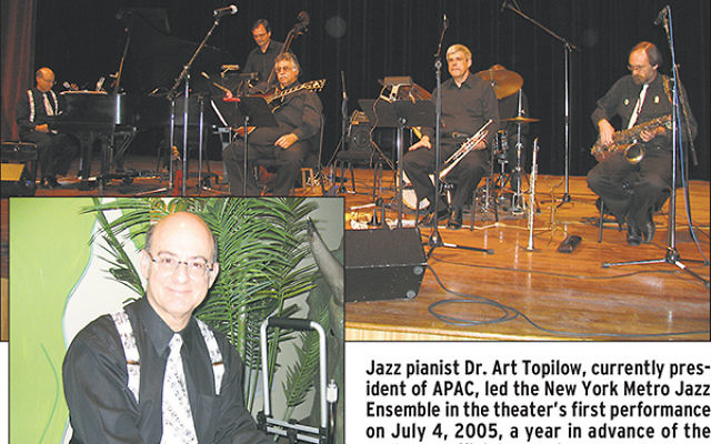 Anne and Sheldon Vogel played a critical role in the opening of APAC's Vogel Auditorium.