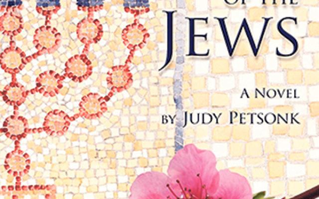 Author Judy Petsonk