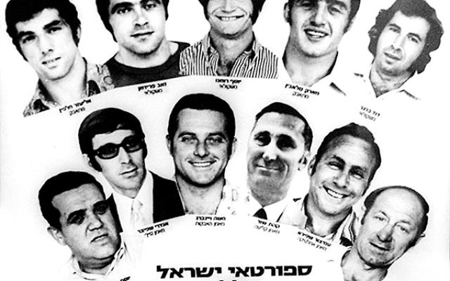 Eleven Israeli athletes and coaches were killed by Palestinian terrorists; Dan Alon was one of six members of the delegation to escape the massacre.
