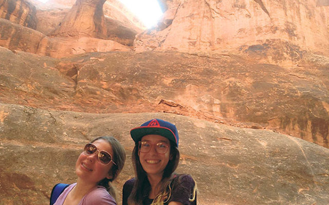 On their Aryeh United adventure, local teens visit Arches National Park.