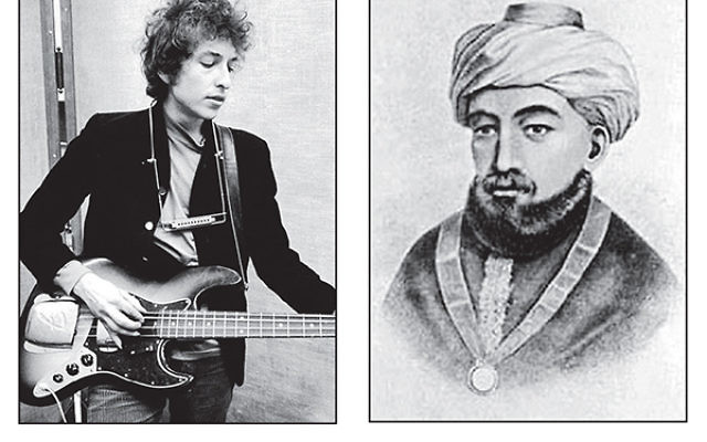 Dr. David Brahinsky will discuss the life, times, and ideas of Jewish philosopher Moses Maimonides as they developed in an Islamic environment. He will then pick up his guitar and lead the Roosevelt String Band in a concert of Bob Dylan's songs.