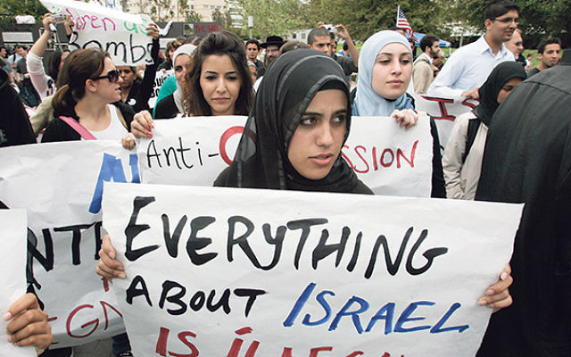 Muslim students at an anti-Israel protest at the University of California, Irvine, in 2006.