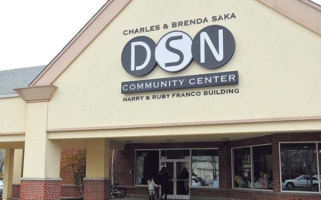 The DSN Community Center is named in honor of Charles and Brenda Saka and Harry and Ruby Franco, two couples with a long history of service in charitable causes and local government.