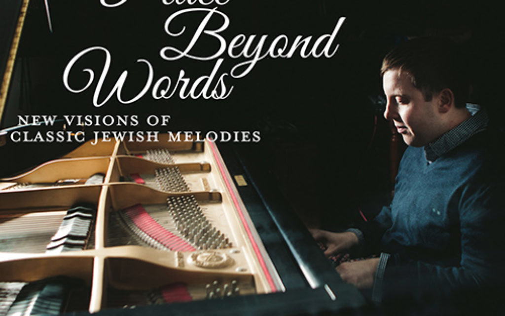 Monroe Piano Man Receives Global Recognition For Reimagined Jewish