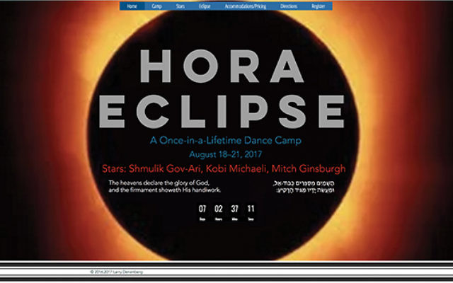 """The homepage for organizers of the """"Hora Eclipse"""" dance camp weekend taking place in Missouri this weekend."""