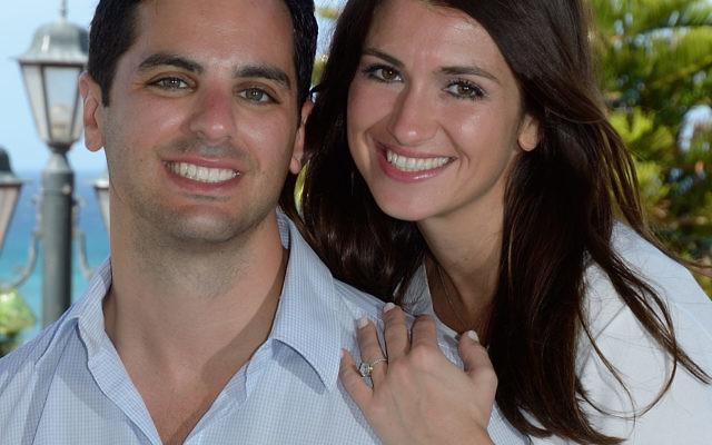 Jeffrey Feinstein and Alexandra Juster