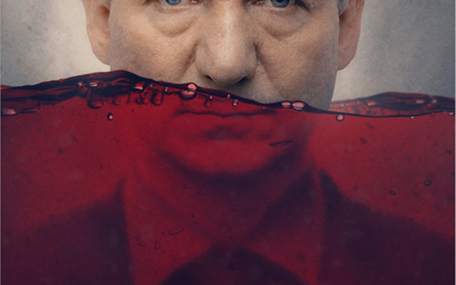 """""""A Grain of Truth"""" is a thriller that examines anti-Semitism in modern Poland."""