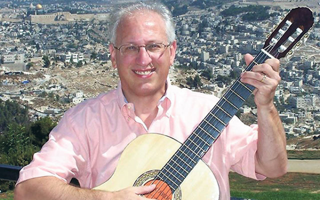 Jules Frankel — here during a visit to Jerusalem — was renowned throughout central New Jersey for his music that connected people to Judaism.