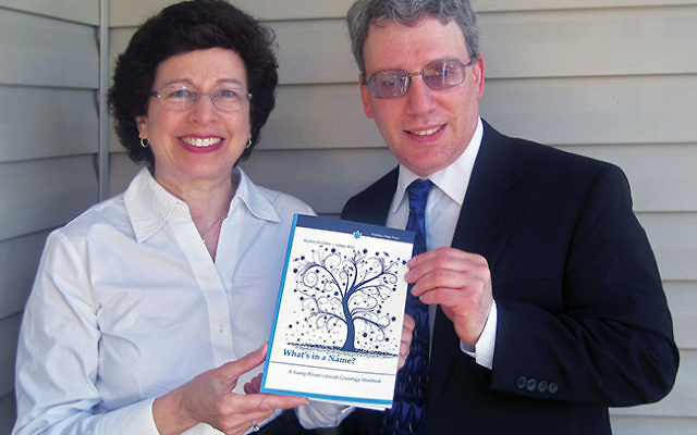 Caryn Alter and Stephen Cohen wrote their new book with young genealogists in mind. Photo courtesy Stephen Cohen