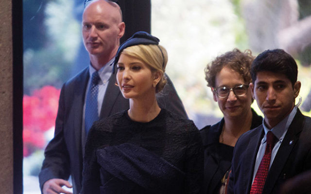 Ivanka Trump in Jerusalem Getty Images
