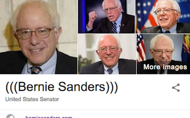 Bernie Sanders' Google Knowledge Graph card as seen on Google Chrome with the Coincidence Detector plugin activated. (Screenshot)