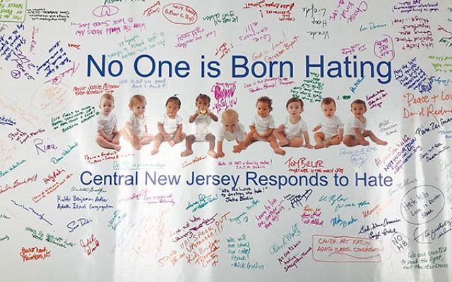 A banner reflecting the program's theme. Photo by Rabbi Adena Blum