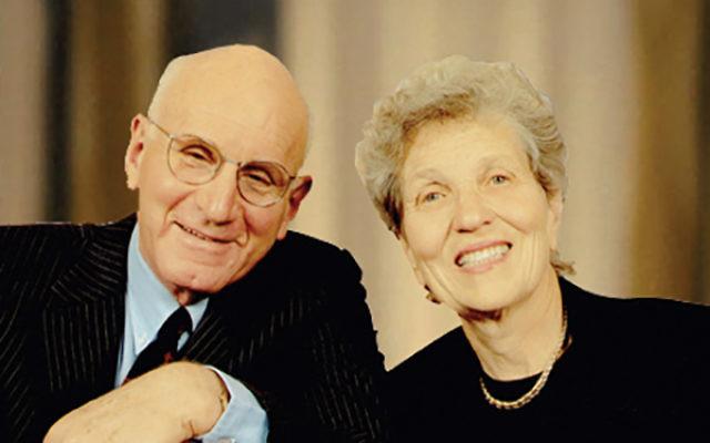 Jerry and Paula Gottesman