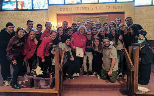 The Marlboro Jewish Center's chapter and advisers receive the USY's Chapter of the Year award at Hagalil region's fall convention in Clark.