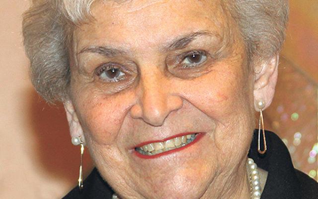 Shirley Max, 1925-2015