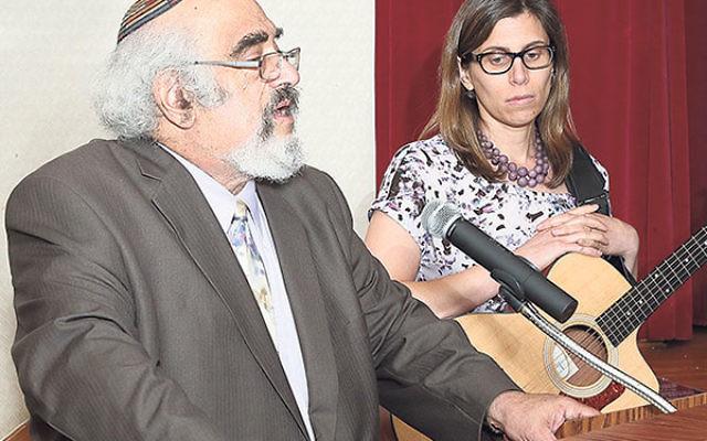 Rabbi Daniel Grossman and Hazan Joanna Dulkin offered prayers for the three kidnapped Israeli teens.