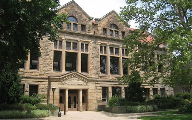 The Carnegie Building on the Oberlin College campus, Oberlin, Ohio. (Wikimedia Commons)