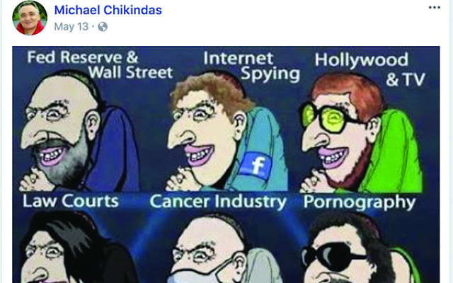 An anti-Semitic cartoon taken from the Facebook page of Prof. Michael Chikindas. Image courtesy JTA