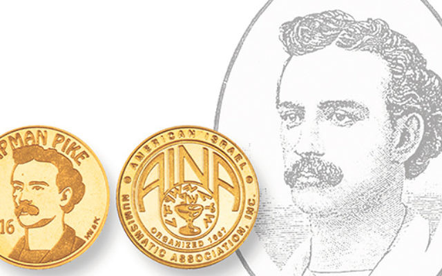 The American Israel Numismatic Association has issued a commemorative medal honoringLipman Pike, the first Jewish Major Leaguer.