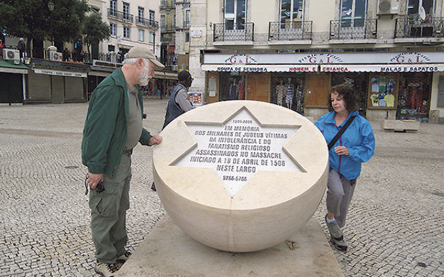 The memorial to Jews who perished in Portugal's Inquisition, in downtown Lisbon.