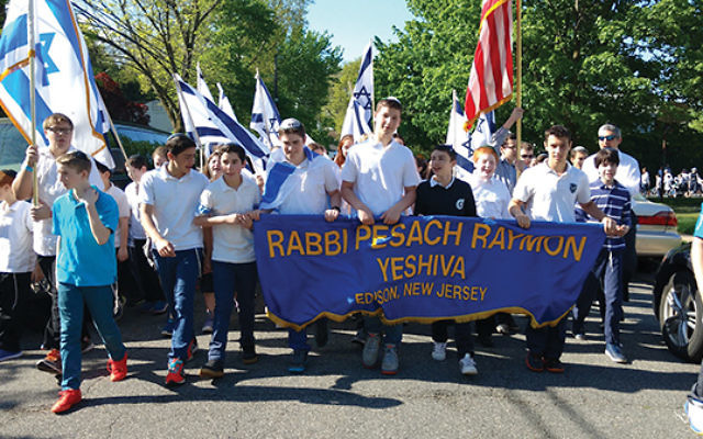 Students and staff proudly march in RPRY's annual Yom Ha'Atzmaut parade in celebration of Israel.