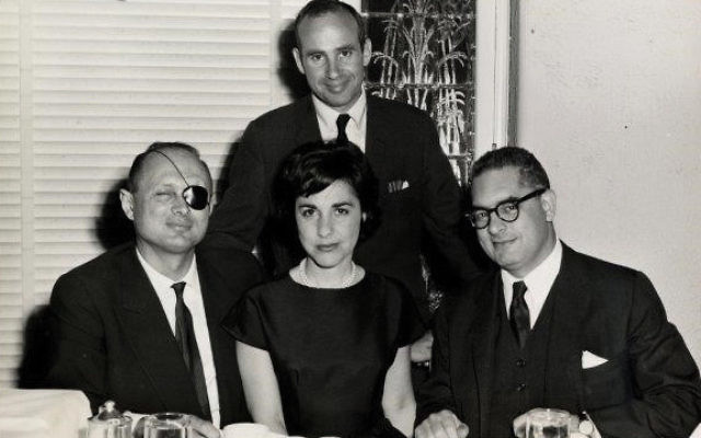 Alan Sagner, UJA special gifts chairman, standing, with Moshe Dayan, wife Ruth Sagner, and Rabbi Herbert A. Friedman of national UJA leadership, circa 1961. Photos courtesy Jewish historical society of nj