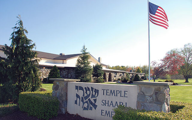 Founded in February 1966, Temple Shaari Emeth moved into its own building in 1969.