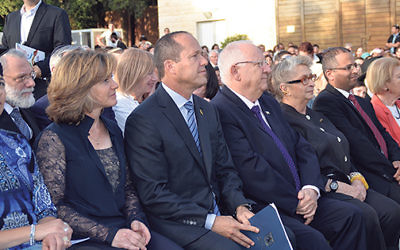 At the Jerusalem Unity Prize ceremony are, from left, Bat-Galim Shaar, mother of murdered Israeli teen Gilad Shaar; Beverly Barkat and her husband, Jerusalem Mayor Nir Barkat; Israeli President Moshe Rivlin and his wife, Nechama; President's Office