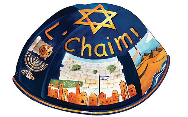 An illustration from No Ordinary Yarmulke depicts one of the magical time-traveling kipot.