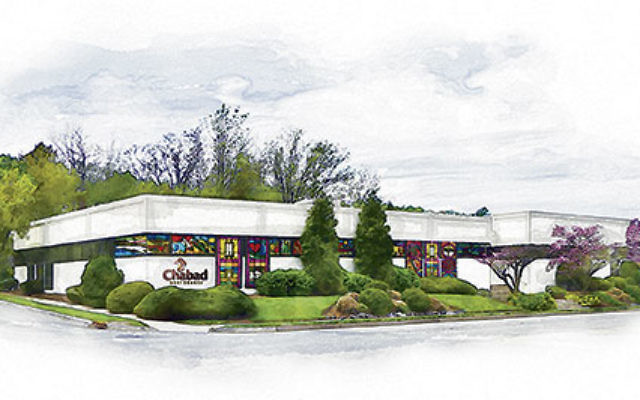 An artist's rendering by Spotlight Designs of how Chabad of West Orange's future home at 401 Pleasant Valley Way will appear after being renovated.