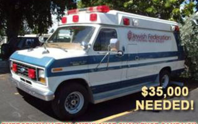 The Central federation has extended its appeal to raise funds to buy an ambulance for Haiti.