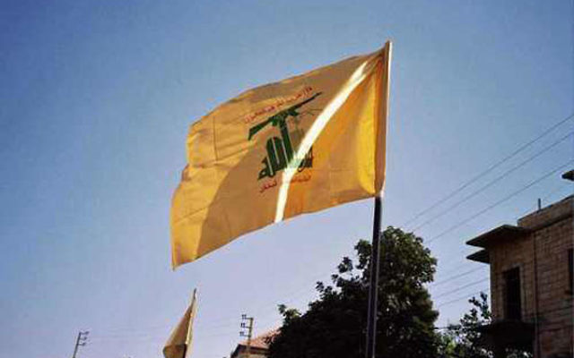 """The flag of the Hizbullah terrorist group, which Israeli Prime Minister Benjamin Netanyahu described as""""Iran's chief terrorist proxy"""" in his speech to Congress on Tuesday."""