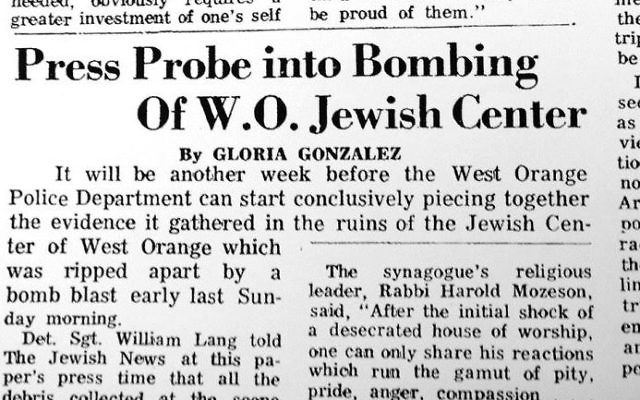 A front page story on the bombing from the Jewish News of April 23, 1971.
