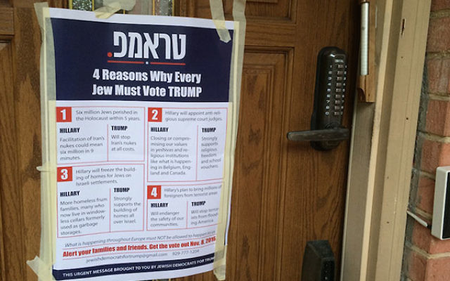 A flier posted in the Borough Park section of Brooklyn lists why haredi Orthodox Jews should vote for Donald Trump in November. (Courtesy of Jewish Democrats for Trump)