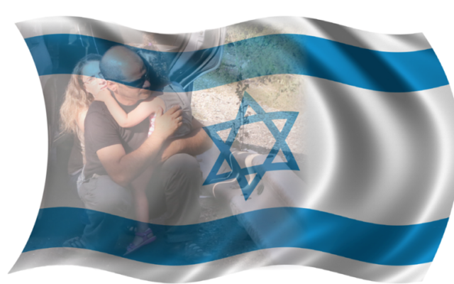 The Jewish Federation of Greater MetroWest is using this logo to promote its July 21 Israel solidarity rally.