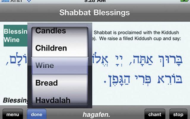 From Behrman House's iShabbat V1 app