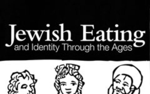 Dr. David Kraemer, professor of Talmud and rabbinics at the Jewish Theological Seminary, is concerned about the loss of distinctly Jewish eating habits among acculturated suburban Jews.
