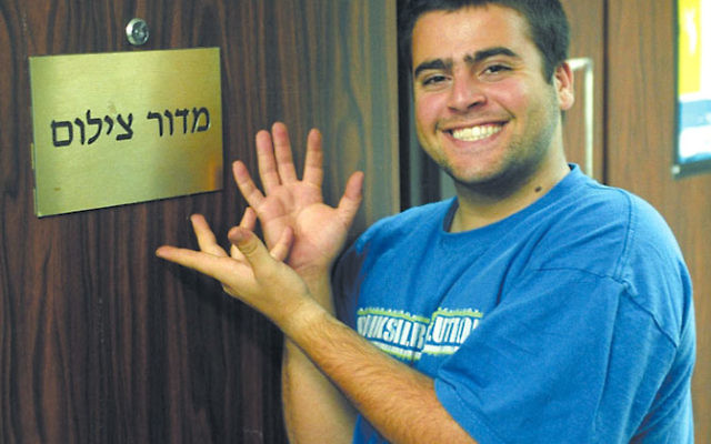 Lior Ziv, a 19-year-old sergeant, was killed while taking photographs for the Israel Defense Forces.