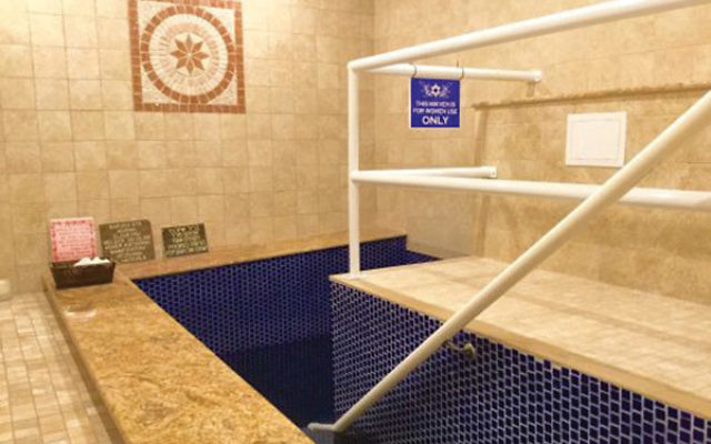 Although recently renovated and the only mikvah that allows use for conversions—no questions asked—the West Orange Mikvah is not handicap accessible. Photo courtesy West Orange Mikvah