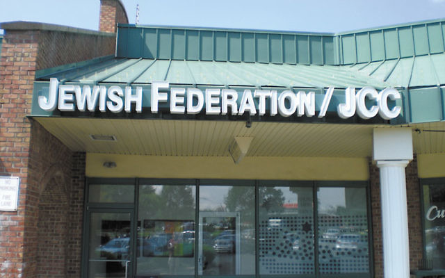The JCC of Western Monmouth County shares office space with the Jewish Federation of Monmouth County in Manalapan.