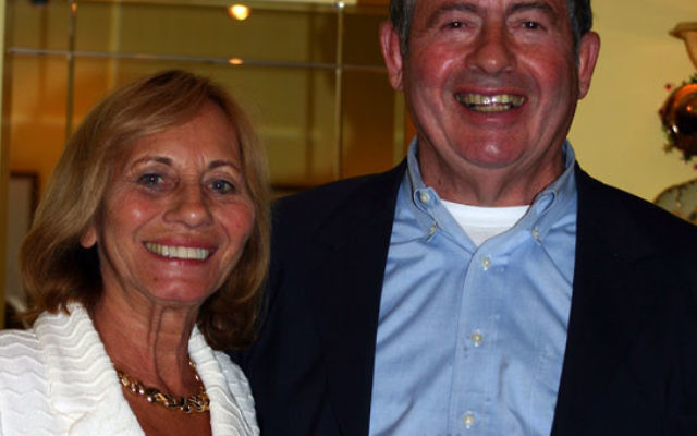 Eugene and Gloria Landy, founders of the Gan Yeladim Early Childhood Center at Congregation B'nai Israel in Rumson