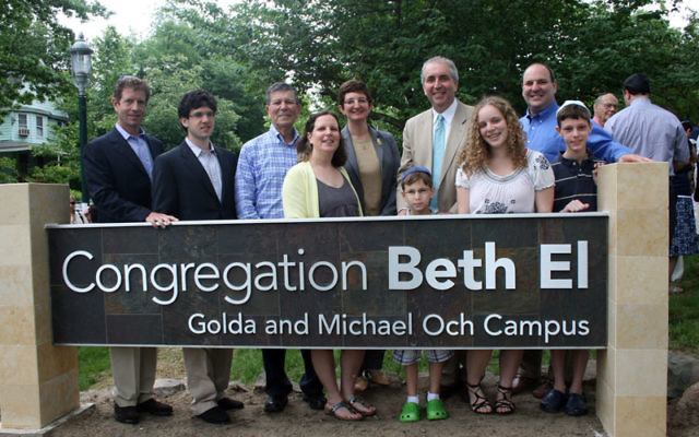 On June 5, Congregation Beth El dedicated its campus in memory of longtime member Golda Och, who died in 2010, and her husband, Michael Och, third from left. With other Och family members, including Daniel Och, far left, and Sue Och, fourth from left, are