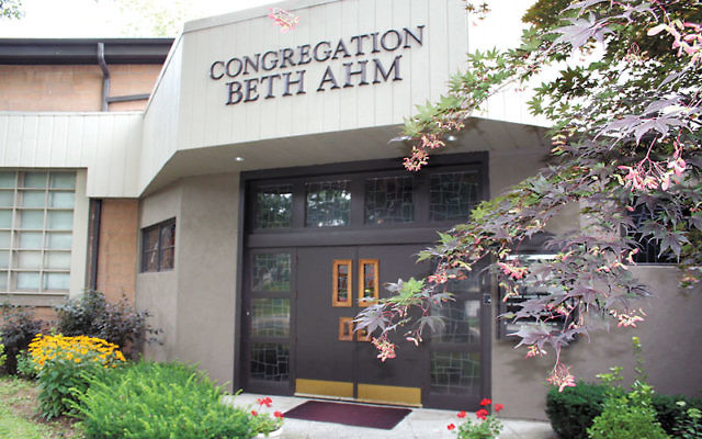 The West Orange Cooperative Yeshiva was to have been housed at Congregation Beth Ahm of West Essex in Verona.