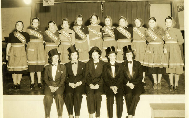 Oheb Shalom's Miriam Auxiliary, the precursor to today's sisterhood, in this circa- 1940s photo. Photos courtesy Oheb Shalom Congregation