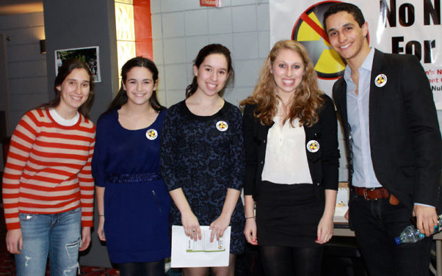 Teen members of No Nukes for Iran — from left, Melisa Rayvid, Alyssa Weinstein, vice president Michelle Brauer, founder and president Danielle Flaum, and Jonathan Pascheles — at the premiere of Iranium. Photos by Johanna Ginsberg