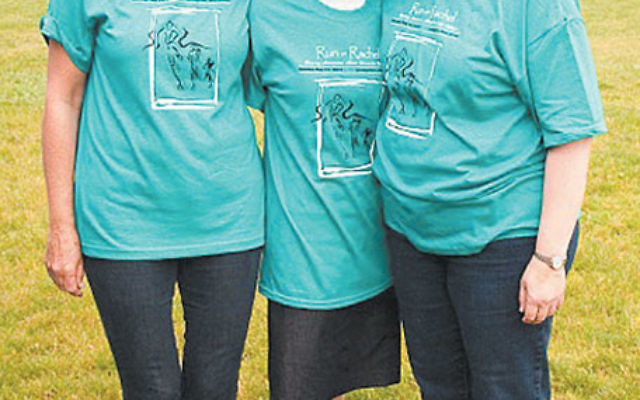Run for Rachel 2010 cochairs, from left, Sheri Wolfson, Andrea Bier, and Lisa Lindauer