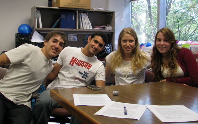 The new arrivals from Israel are, from left, Lior Tamir, Harel Yaakov, Noga Gur, and Amalia Hochmann. Photo by Robert Wiener