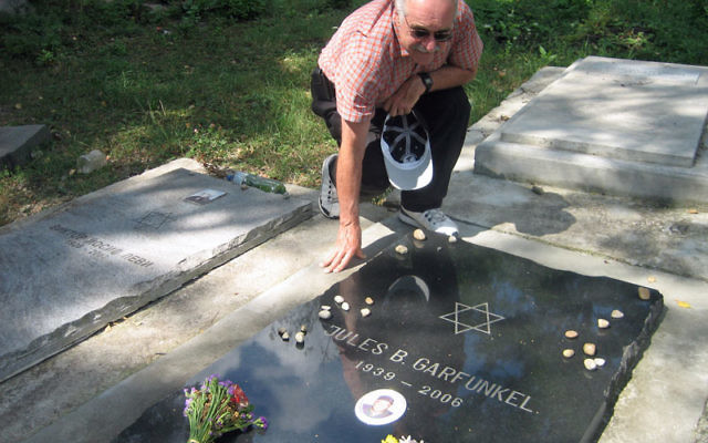Buzz Warren visits the grave of his friend, Julius Garfunkel, who chose to be buried in Sofia's main cemetery. Photos courtesy Buzz Warren