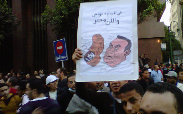 Some experts believe Israel's position will be precarious no matter what the outcome of the protests calling for the ouster of Egyptian President Hosni Mubarak, like this gathering in Cairo on Jan. 25. Photo by Muhammad Ghafari/JTA