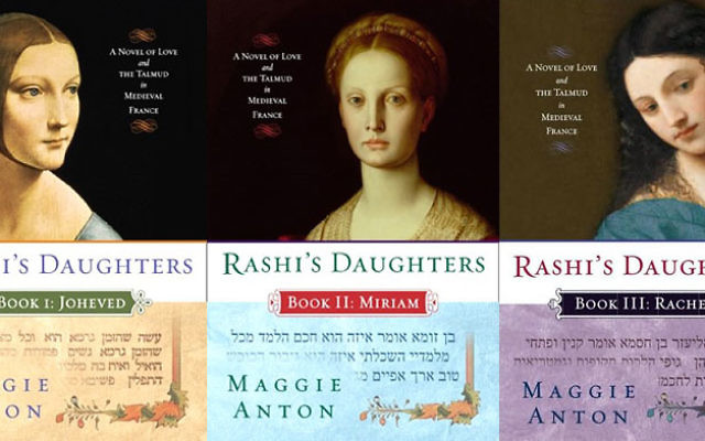 """Rashi's Daughters"" series"